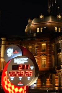 東京駅の東京Olympicカウントダウン時計☆ OMEGA社さんは1932年のロサンゼルス大会からオフィシャルタイムキーパーを担当されているようです☆ サンケイ新聞さんの記事に紹介されておりました。 https://www.sankei.com/tokyo2020/news/190724/tko1907240018-n1.html 聖火とともに、夢と希望の灯ることをぜひとも期待したいですよね(^^)
